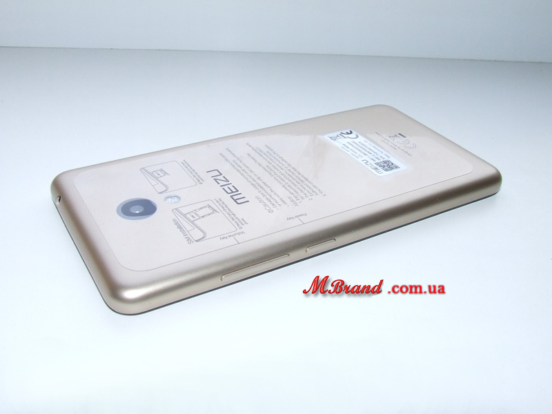 Защитное стекло Meizu M5C BoraSCO 0.2mm