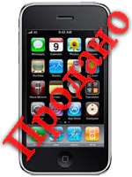 купить Apple iPhone 3GS 16GB Уценка