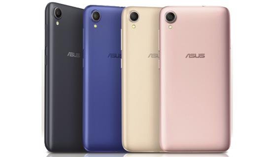 Asus ZenFone Live L1 (ZA550KL) 2/16Gb – купить смартфон по ...