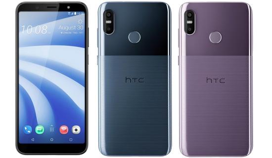 e18bdeb67fa29 HTC U12 Life 4/64Gb – купить смартфон по доступной цене в Украине